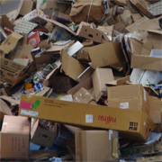 Cardboard Shredder | Cardboard Crusher | Box Shredder