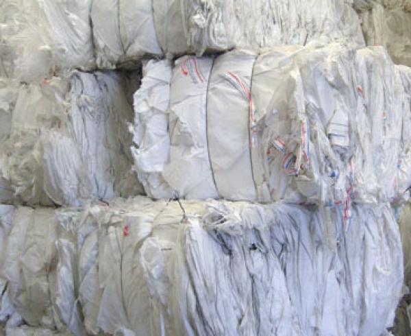 Woven Bag Shredder | PP Woven Bag Shredding - PROSINO