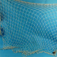 plastic net shredder, fishnet shredder - PROSINO
