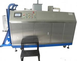 Organic Waste Composting Machine Type A